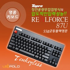 Realforce87U 55g 균등 블랙 영문
