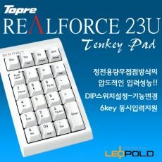 Realforce 23U 텐키패드 화이트