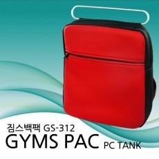 GYMS PAC 짐스백팩(GS-312)