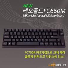 FC660M 미니키보드 넌클릭(갈축) 블랙 한글