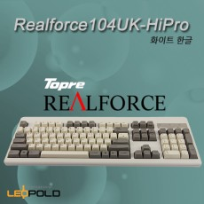 Realforce104UK-HiPro 한글 화이트