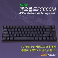 FC660M 미니키보드 클릭(청축) 네이비 영문