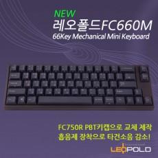 FC660M 미니키보드 넌클릭(갈축) 네이비 한글