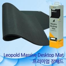 Leopold Massive Desktop Mat-프리미엄 장패드(L)