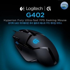 로지텍 G402 Hyperion Fury (정품)