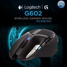 로지텍 G602 Wireless Gaming Mouse (정품)