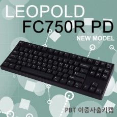 레오폴드 FC750R PD 블랙 한글 넌클릭(갈축)