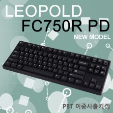 레오폴드 FC750R PD 블랙 영문 레드(적축)