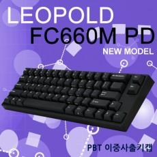 레오폴드 FC660M PD 블랙 저소음적축 영문
