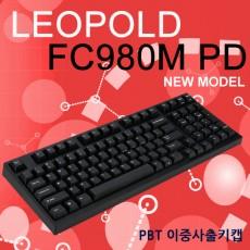 레오폴드 FC980M PD 블랙 레드(적축) 영문