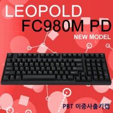 레오폴드 FC980M PD 블랙 넌클릭(갈축) 한글