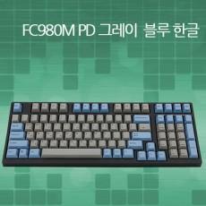 레오폴드 FC980M PD 그레이/블루 클릭(청축) 한글