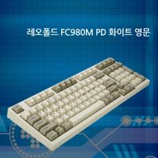 레오폴드 FC980M PD 화이트 레드(적축) 영문