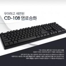 iKBC CD-108 염료승화 넌클릭(갈축) 한글 (PBT키캡)