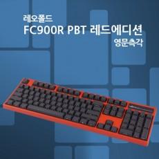 레오폴드 FC900R PBT 레드에디션 블랙 영문 측각 저소음적축