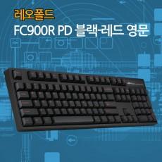 레오폴드 FC900R PD 블랙-레드 영문 레드