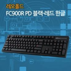 FC900R PD 블랙-레드 한글 레드(적축)
