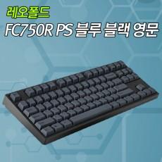 레오폴드 FC750R PS 블루블랙 영문 레드(적축)