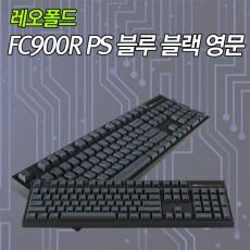 레오폴드 FC900R PS 블루블랙 영문 레드(적축)