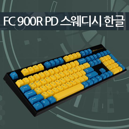 레오폴드 FC900R PD 스웨디시 한글 저소음적축