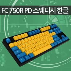 레오폴드 FC750R PD 스웨디시 블랙 한글 넌클릭(갈축)