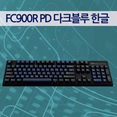 레오폴드 FC900R PD 다크블루 한글 클리어(백축-미입고)