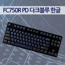 레오폴드 FC750R PD 다크블루 한글 클릭(청축)