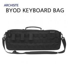 아키사이트 BYOD 키보드 전용 가방