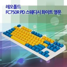 FC750R PD 스웨디시 화이트 영문 클릭(청축)