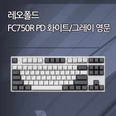 FC750R PD 화이트/그레이 영문 클릭(청축)