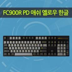 FC900R PD 애쉬 옐로우 한글 클릭(청축)