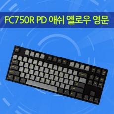 FC750R PD 애쉬 옐로우 영문 레드(적축)