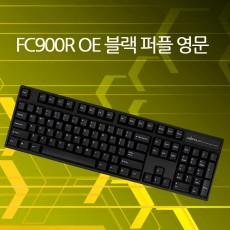 FC900R OE 블랙 퍼플 영문 리니어흑축