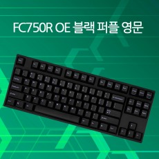 FC750R OE 블랙 퍼플 영문 리니어흑축