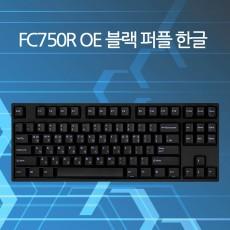 FC750R OE 블랙 퍼플 한글 레드(적축)