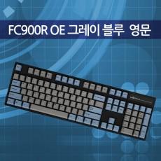 FC900R OE 그레이 블루 영문 저소음적축