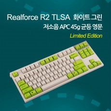 Realforce R2 TLSA 화이트 그린 저소음 APC 45g 균등 영문(한정판)