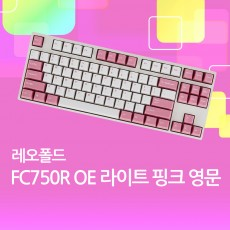 FC750R OE 라이트 핑크 영문 클릭(청축)