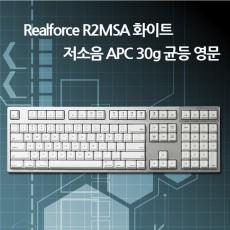 Realforce R2MSA 화이트 저소음 APC 30g 균등 영문(Mac용, 윈도우 겸용, 풀사이즈)