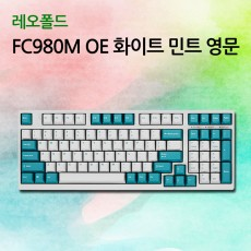 레오폴드 FC980M OE 화이트 민트 영문 레드(적축)