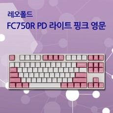 레오폴드 FC750R PD 라이트 핑크 영문 저소음적축