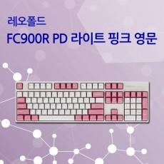 레오폴드 FC900R PD 라이트 핑크 영문 넌클릭(갈축)