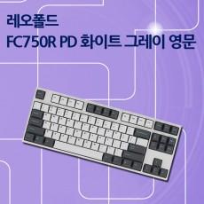 FC750R PD 화이트 그레이 영문 클릭(청축)