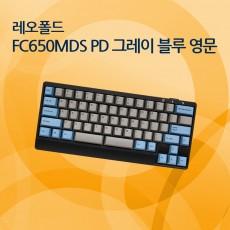 FC650MDS PD 그레이 블루 영문 클리어(백축)