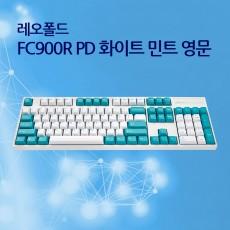 FC900R PD 화이트 민트 영문 넌클릭(갈축)