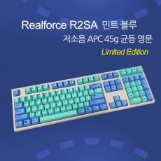 Realforce R2SA 민트 블루 저소음 APC 45g 균등 영문(한정판) - 완판(재생산없음)