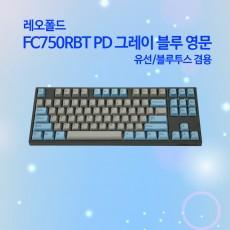 레오폴드 FC750RBT PD 그레이 블루 영문 리니어흑축